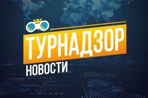 ПАСПОРТ БОЛЕЛЬЩИКА ЧМ-2018. ВОЛОНТЕРЫ. ПОДГОТОВКА К ЧЕМПИОНАТУ МИРА.